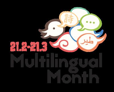 Multilingual Month logo